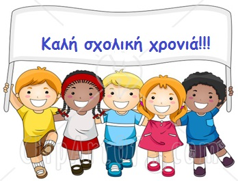 230474-Royalty-Free-RF-Clipart-Illustration-Of-Diverse-School-Kids-With-A-Blank-Sign-1